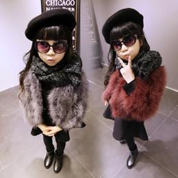 2016 New Winter Warm Solid Fur Coat Long Sleeve Natural Ostrich Girls Outerwear Kids Jacket