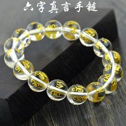 Factory wholesale Mantra Bracelet 8-14mm white Crystal Gemstone Bracelet Cock wire transfer beads Bracelet evil spirits Bracelet fashion Hot