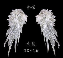 Wholesale 2 Pieces pair White black silver angel wings fashion show modeling embroidery lace trim clothes diy accessories patch