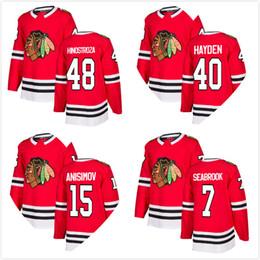 2019 Winter Classic Chicago Blackhawks John Hayden 48 Vinnie Hinostroza 15 Artem Anisimov Brent Seabrook Home Red Away White Hockey Jerseys