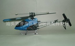 Wholesale New New Design channel remote control aircraft with the steering gear more experience