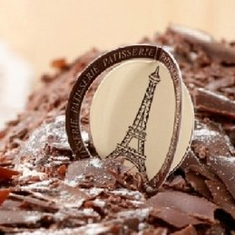 """Eiffel Tower"" Happy Birthday cupcake paper wrapper, muffin cupcake cake decoration, cupcake toppers picks for birthday"