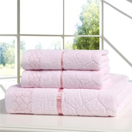 Water Cube Cotton Three-piece Bath Towels Thicker Towel (Bath Towel 70*140cm*1 Towel 34*75cm*2 )