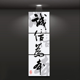 "3 Panels Chinese Saying ""Credibility Foundation ""Traditional Calligraphy Wall Oil Painting Printed On Canvas For Living Room Home Decoration"