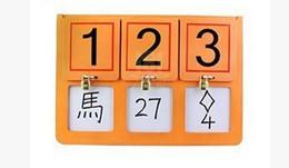 Mental Prediction Board - magic tricks