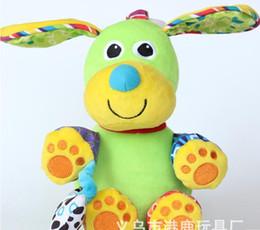 Wholesale Lamaze dog doll Rama jersey plush green dog doll baby toys Stuffed Animals Plush Toys