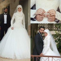 2017 Arabic Islamic Muslim A Line Wedding Dresses Said Mhamad Lace Winter Bridal Gowns Long Sleeves High Neck Midwest Pakistani Abaya
