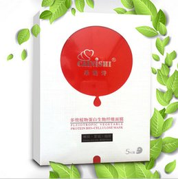 Wholesale Cainishi The Safest Facial Mask Cainishi Pleiotropic Vegetable Protein Bio Cellulose Mask Hormone Free No Pb And Hg No Added Flavor PS Box