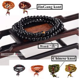 Wholesale 7 style Prayer Bracelets New Beaded bracelets Sandalwood Buddhist Buddha Meditation mm Prayer Bead Mala Bracelet Necklace
