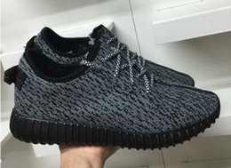 Wholesale New Designer Kanye West yeezy Boost Grey Running Sports shoes Sneakers Top Fashion Tenis Masculino Zapatos Hombre SIZE