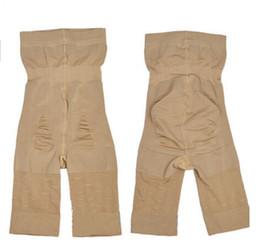 Wholesale 1000pcs CCA2761 California Beauty Slim Lift Women Body Shaper Body Shaping Slimming Pants Bust Up Pants High Waist Short Control Panties