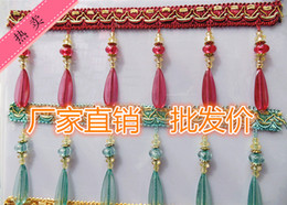 Wholesale Ultra high density high grade crystal acrylic beads lace curtain decorative accessories artificial Bead weaving machine