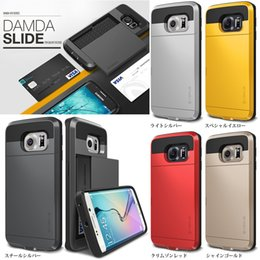 Wholesale NEW VERUS case Galaxy S6 Slide Hybrid Damda Card Slot Wallet ID back cover shell for SamsungS6 S6 edge S4 S5 Note Iphone plus DHL