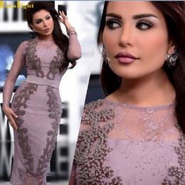 Lavender Lace Applique Bead Bateau Long Sleeve Formal Arabic Dresses Evening Wear Elegant Prom Dress Sexy Party Gowns Vestidos Plus Size