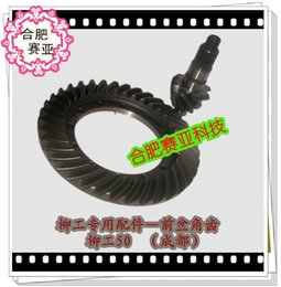 Wholesale Liugong Liugong C T loader accessories pots angle helical bevel gear before Chengdu only excluding tax