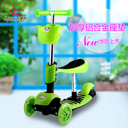 Wholesale Jaguar baby tricycle pedal scooter child car seat can slide horse multifunctional environmental stroller