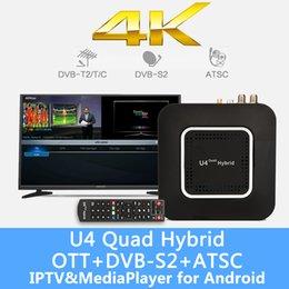 Wholesale DHL U4 Quad Android TV Box Digital Satellite Receiver Hybrid with DVB S2 ATSC Tuner Android GB DDR3 GB eMMC