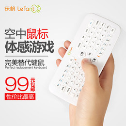 Wholesale-Wireless mouse and keyboard set computer tv mini wireless mouse and keyboard kit one piece remote control