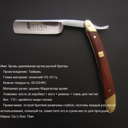 Wholesale Japan VG HZ Steel Straight Razor Men Shaving Titan Razors Wood Handle Barbeador Copper Manual Shaver Classic Scraper T0095