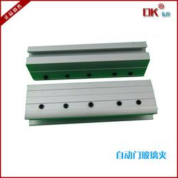 Wholesale Access control automatic door sliding door glass clamp induction door automatic door hanging folder order lt no track