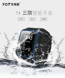 Wholesale T4 new inch high definition screen waterproof and dustproof drop resistance inserted SIM card phone Bluetooth smart watch strap