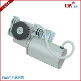 Wholesale Automatic door motor door opener automatic door controller automatic door pc board order lt no track
