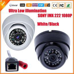 2.0 Megapixel Lens Full-HD 1080P 2 Megapixel IP Camera IR Night Vision Indoor Dome Security CCTV Camera IR Cut Onvif