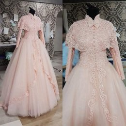 2015 Light Pink Wedding Dresses Fabulous High Neck Lace Wedding Gowns with Jacket High Neck Muslim Wedding Dress Button Front Bow Lace