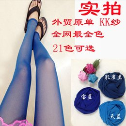 Wholesale Candy colored gauze sexy bottoming tights clearance rebate does not change when the gift to send all rights reserved Agent