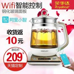 Wholesale Rongshida automatic health pot thicker glass electric cook smart wifi glass teapot genuine medicine or pot of tea