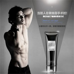 Wholesale 2016 Slime body wrap Slimming cream and burn fat Men abdominal fiber plastic waist thin belly beer belly men weight Loss product YI