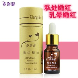 Wholesale new Chanel Xin Nenhong areola woman nursing privates Whitening Essential Oil