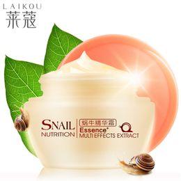 50g brand snail essence face cream, whitening moisturizing facial skin acne repair cream snail essence