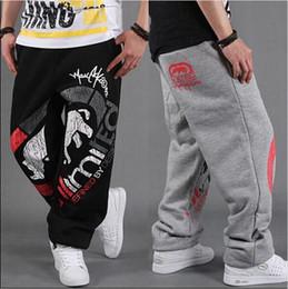Wholesale-Fashion Men's Hip-Hop Track Pants Skate Rap sport Parkour Loose casual Boys pants Basketball pants