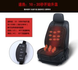 Wholesale Electric Heating Cushion For Automobile Electric Heating Temperature Control Plush Automobile Cushion In Winter Intelligent Automatic Temper