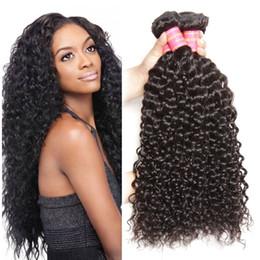 Acheter en ligne 24 profonds faisceaux de cheveux bouclés-Cheveux bruns brésiliens Jerry Deep tisse 100% non traitée Kinky cheveux bouclés cheveux tissus Bundles brésilienne Body Wave 1pcs / lot cheveux trame