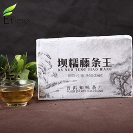 Wholesale tea Best Selling Chinese Yunnan Traditional pu erh Commpressed brick tea g Blood Pressure Weight Loss Anti cancer puer CT046