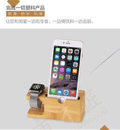 Wholesale New STYLE Bamboo Wood Charge Dock Holder for Apple Watch and Docking Station Cradle Bracket for iPhone for cellphones and Tablets