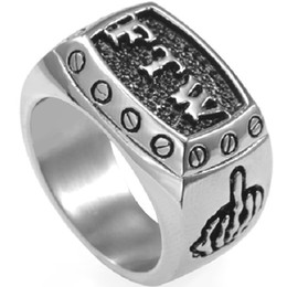Wholesale Size Retro Antique Stainless Steel Motor Biker FTW Ring For the Win Middle Finger Punk Hiphop Rider Cocktail party