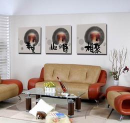 palabras decorativas para paredes en ventafeng shui arte de la pared de la lona