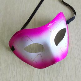 Half face mask dance party mask Halloween mask mask spray edge flat head men and women