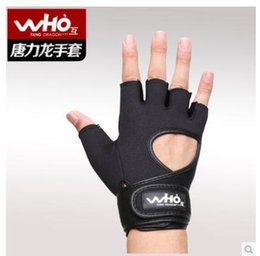 Wholesale Ms Fitness Gloves Men Small Wrist half finger sports and fitness equipment protective gear skid