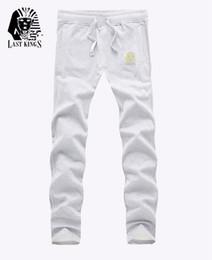 s-5xl LastKings Changwei Stripe Men's Sports Pants Slim Men's Sports Casual Pants Large Size Sweatpants Male A415097
