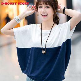 Hot Sale 2016 New Korean Version Summer Spell-color T shirt Batwing sleeve Top Tees Women T-Shirt women