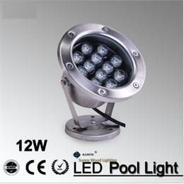 IP68 LED fountain pool light underwater , piscina , 12W 24VAC Led landscape spot lamp LPL-A-12W-24V