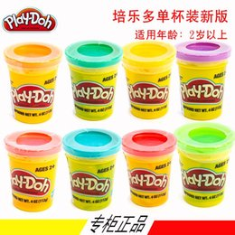 Wholesale HASBRO music and colorful clay toys single cup with a new version of B6756 added to the children s rubber mud non toxic years old
