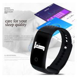 Wholesale Bluetooth Smart Bracelet S1 Smartband High Definition Pedometer Support Call Reminder Wearable Smart Wristband for IOS Android