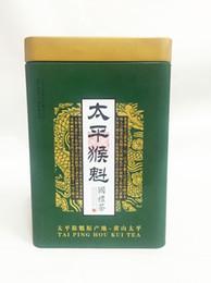 New Green tea wholesale High quality Tai ping hou kui 100G Top grade Early spring tea Handmade spring tea free shipping