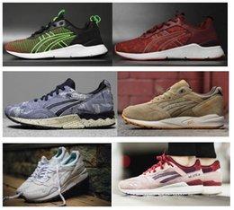 Wholesale New Design Chameleon GEL Lyte V Sport Running Shoes Man Women BAIT Lyte V III Sneakers White Gel Saga Athletic Shoes size