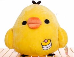 Wholesale 20cm Rilakkuma friend chicken plush toy chicken stuffed animal doll best gift for children big throw pillow baby toy